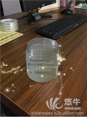 GY-25合成酯