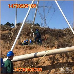 供应立安齐全18米电线杆打拉线人形立杆神器人形立杆神器