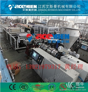 供应艾斯曼合成树脂瓦设备制造商艾斯曼合成树脂瓦生产