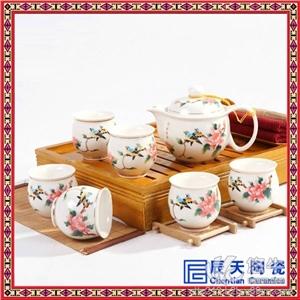 供���易旅行包迷你便�y式旅行�敉廛��d茶�靥籽b陶瓷茶具