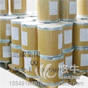 6-甲基香豆素