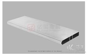 供应亿玺直销20MM挤压成型户外家具藤椅铝材侧板