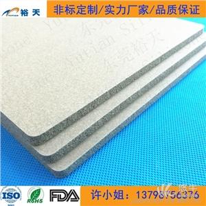 供应0.5~12mm硅胶发泡片材厂家、硅胶发泡片材