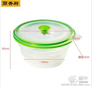 供应蘭香厨HK-010硅胶折叠泡面碗