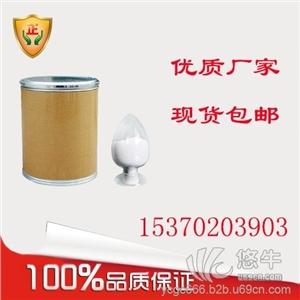 供应草莓酸3142-72-12-甲基-2-戊烯酸