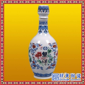 供��辰天陶瓷14785高�n白酒�t酒酒瓶定制
