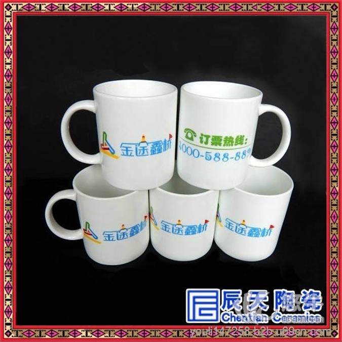 景德镇茶杯骨瓷马克杯