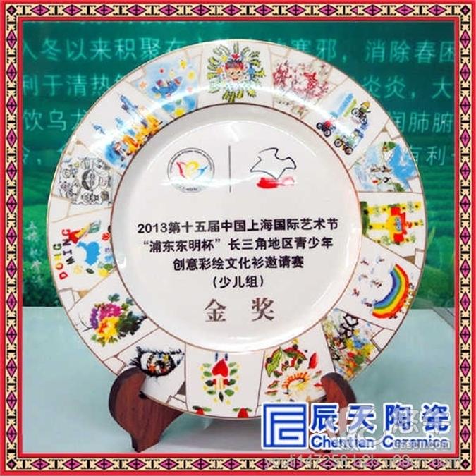 陶瓷礼品纪念盘大瓷盘