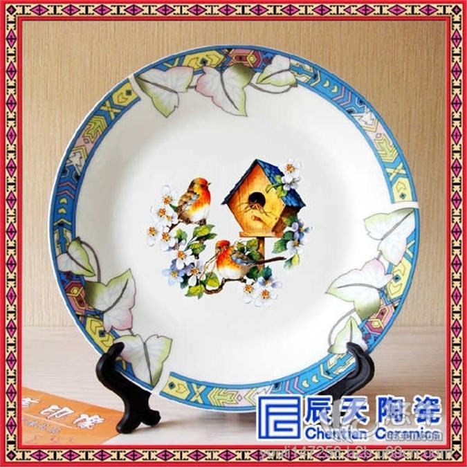 精品陶瓷看盘