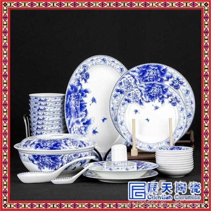 青花瓷多款陶瓷餐具