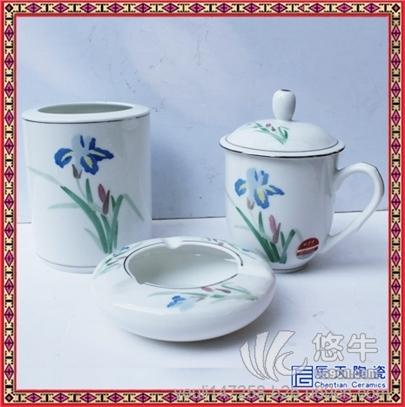 新款陶瓷茶杯三件套定