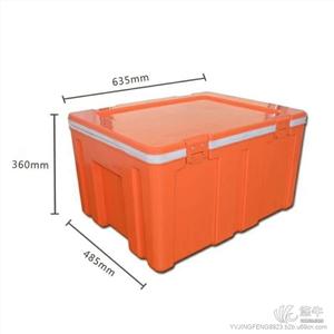 供应保温箱|冷藏保温箱|冷链物流箱|厂家批发保温箱