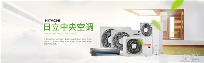 日立变频中央空调