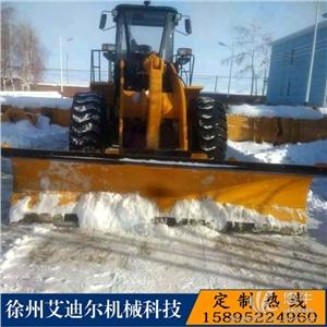 供应艾迪尔idea2310装载机铲雪车装载机铲雪车