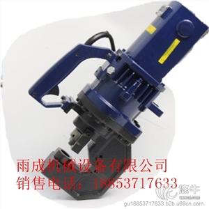 供应雨成YC-MHP-20小型电动液压冲孔机