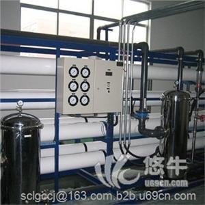 供应潍坊奔牛反渗透水处理设备水处理设备