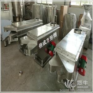 供应 金属丝编织网方形振荡筛 食品专用筛分机食品行业专用筛分机