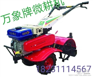 供应万象170汽油多个动能四驱微耕机