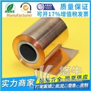 供应天圆铜业C5191高韧弹性耐腐蚀高精磷铜带