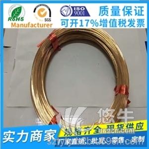 供应天圆铜业C17200高韧弹性 高精精密铍铜线