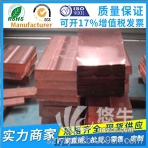 供应天圆铜业T1 T2导电电极高精接地用紫铜板