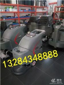 供应 【保定洗地机供应】高美洗地机是清洁帮手洗地机