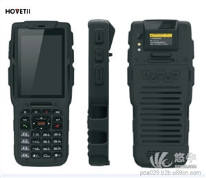 供应海威特安卓数条码据采集器HJ40安卓数条码据采集器