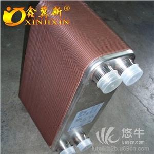 供应钎焊板式换热器厂家价格-鑫冀新钎焊板式换热器