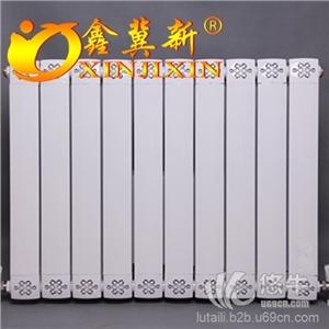 供应家用铜铝复合散热器厂家价格-鑫冀新铜铝复合散热器