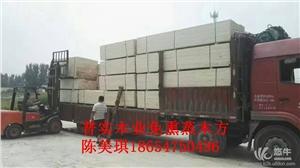 供应供应免熏蒸木方普实木业LVL层积材价格