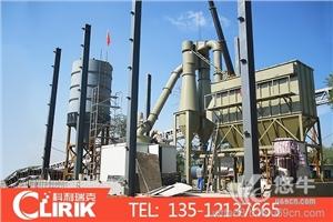 供应碳酸钙磨粉机 碳酸钙粉磨机碳酸钙磨粉设备碳酸钙磨粉机