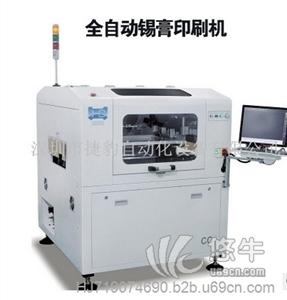 供应JAGUAR全自动锡膏印刷机