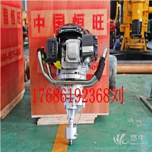 供应恒旺HW-B30背包钻机
