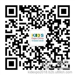 供应2018华南国际幼教展华南国际幼教展