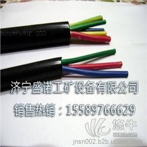 供应MKVV32煤矿用铠装控制电缆厂家矿用铠装控制电缆