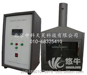 供应建材可燃性试验炉建材可燃性试验炉