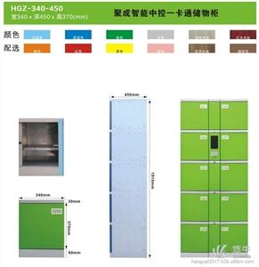 供���S家直�NABS塑料智能更衣柜、�W生��包柜塑料更衣柜