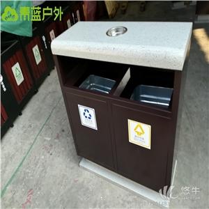 供��青�{QL6202�板�_孔垃圾桶 �h�l桶分��板垃圾桶