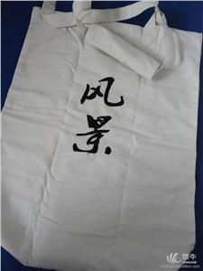 供���L景便�yFJBX-100便�y�物袋