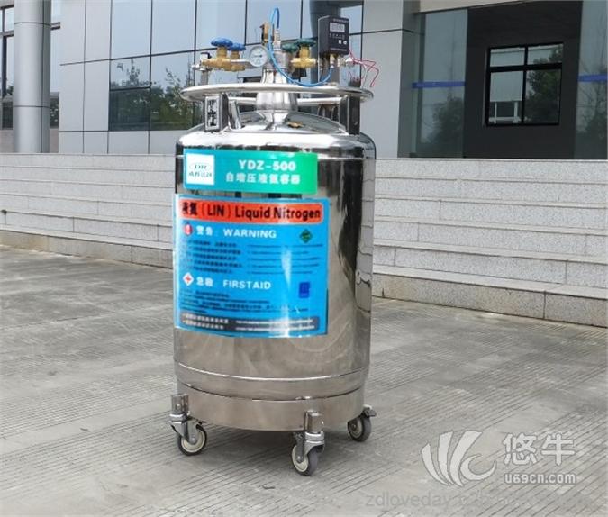 175升自增压液氮罐