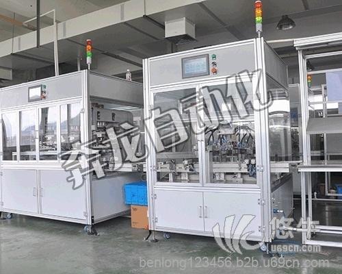 自动移印生产线