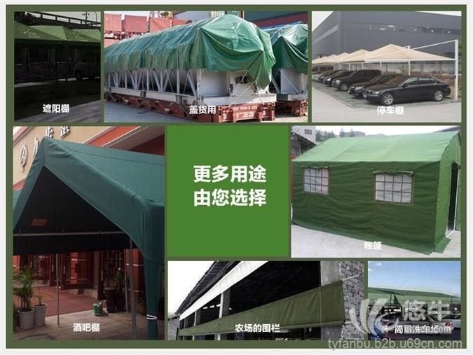 郑州pvc夹网布厂家