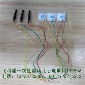 供应飞利浦原装一次性电极13953A飞利浦电极13953
