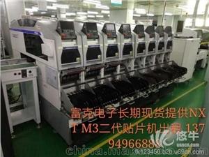 供应广东出租2代NXTM3IIM6II贴片机富士2代贴片机出租