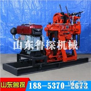 供应山东鲁探机械XY-150岩心钻机