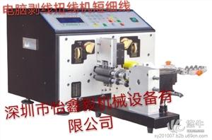 供应裁线机/静音端子机/脱皮机/铜带机静音端子机