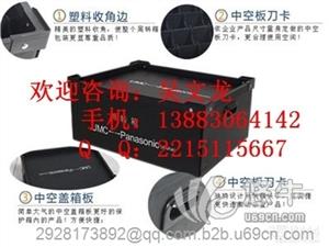 供应重庆中空板优势在于防潮中空板取代纸箱使用