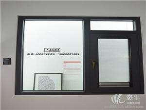 供应无缝焊接精工窗让你的家固若金汤金属窗