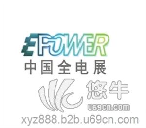 供应中国国际电力电工设备暨智能电网展览会电力电工智能电网展