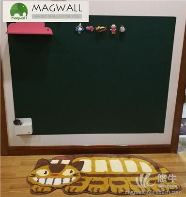 磁性吸附软绿板